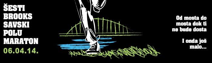 06.04.2014. / 6. Brooks Savski polumaraton